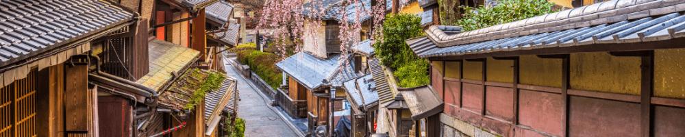 A Kyoto street