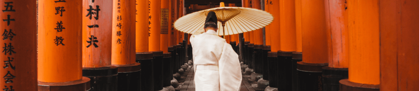 A geisha in Japan