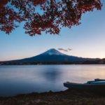 English Language Instructor Japan