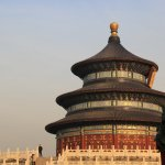 Teaching position in Chinese cities