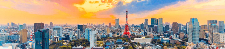 A cityscape shot of Tokyo